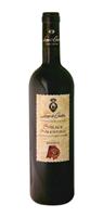 Wein: salice-salentino-riserva-leone-de-castris